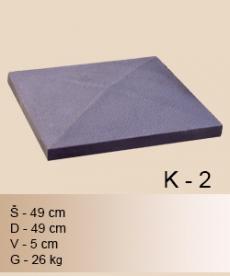 kape 2